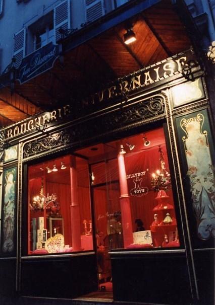 mdvanii boutique 1.jpg